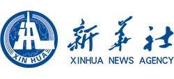 Xin Hua